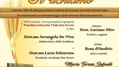 """Photo of Maria Teresa Infante presenta il romanzo """"il richiamo"""" – Mercoledì 4 Marzo 2020"""