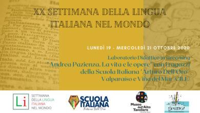 Photo of IL MAT MUSEO DELL'ALTO TAVOLIERE DI SAN SEVERO IN COLLABORAZIONE INTERNAZIONALE CON IL CILE PER LA 'SETTIMANA DELLA LINGUA ITALIANA NEL MONDO'.