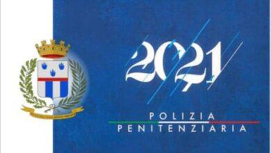 Photo of Giovedì 17 Giugno si terrà la celebrazione del 204° Anniversario di fondazione del Corpo di Polizia Penitenziaria