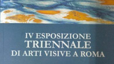 Photo of L'artista sanseverese Fedora Spinelli porta alto il nome della città: EDITO IL CATALOGO DELLA TRIENNALE DI ROMA DI ARTI VISIVE